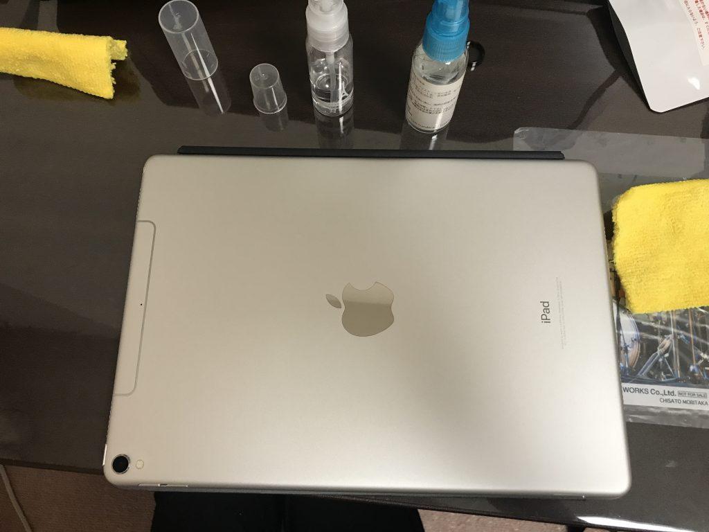 iPadの画像2